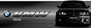 BMW bmw 車検対応 パーツ