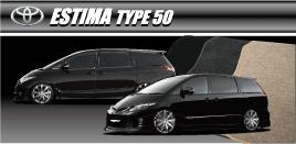 ESTIMA TYPE50