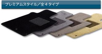 floormat_2nd_07