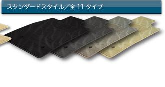 floormat_2nd_08