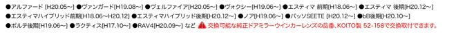 door_mirror_2nd_06